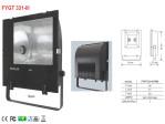 Lampu Sorot Zetalux 1000 Watt