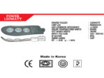 Lampu Jalan LED IP66 120 Watt Talled