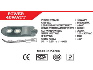 Lampu Jalan LED IP66 Talled 40 Watt