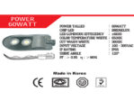 Lampu Jalan LED IP66 Talled 60 Watt