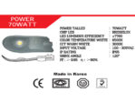 Lampu Jalan LED IP66 Talled 70 Watt
