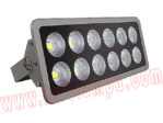 Lampu Sorot LED Hinolux 600 Watt